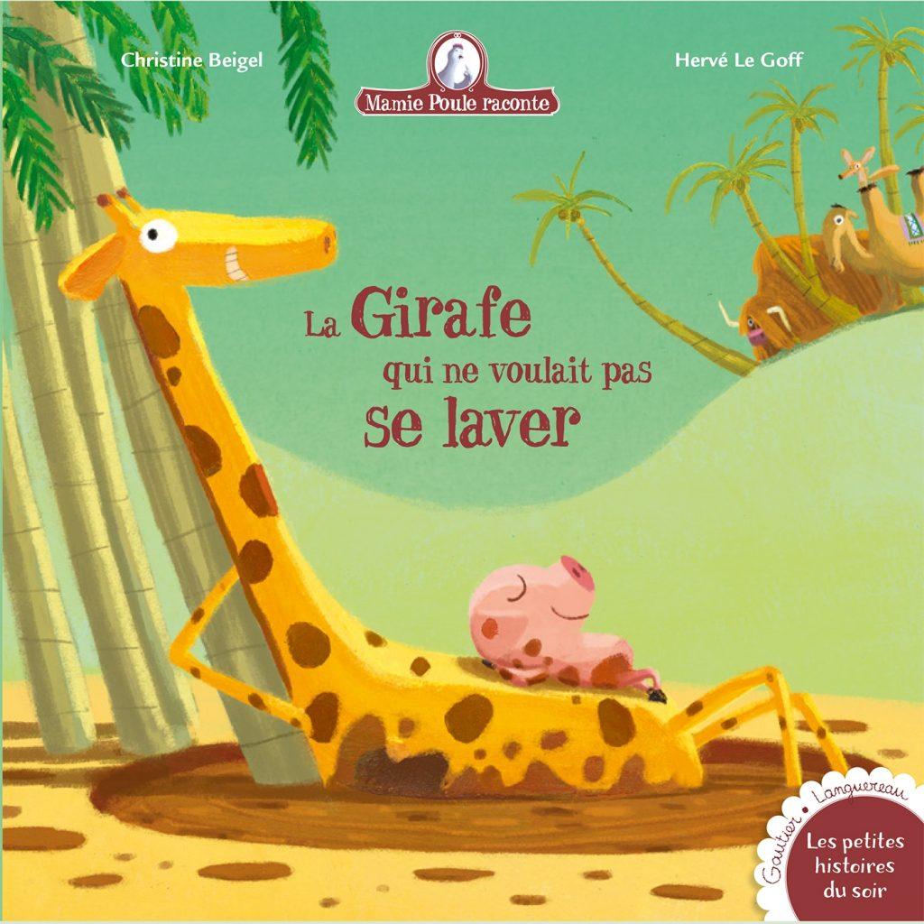 girafequinevoulaitpasselaver